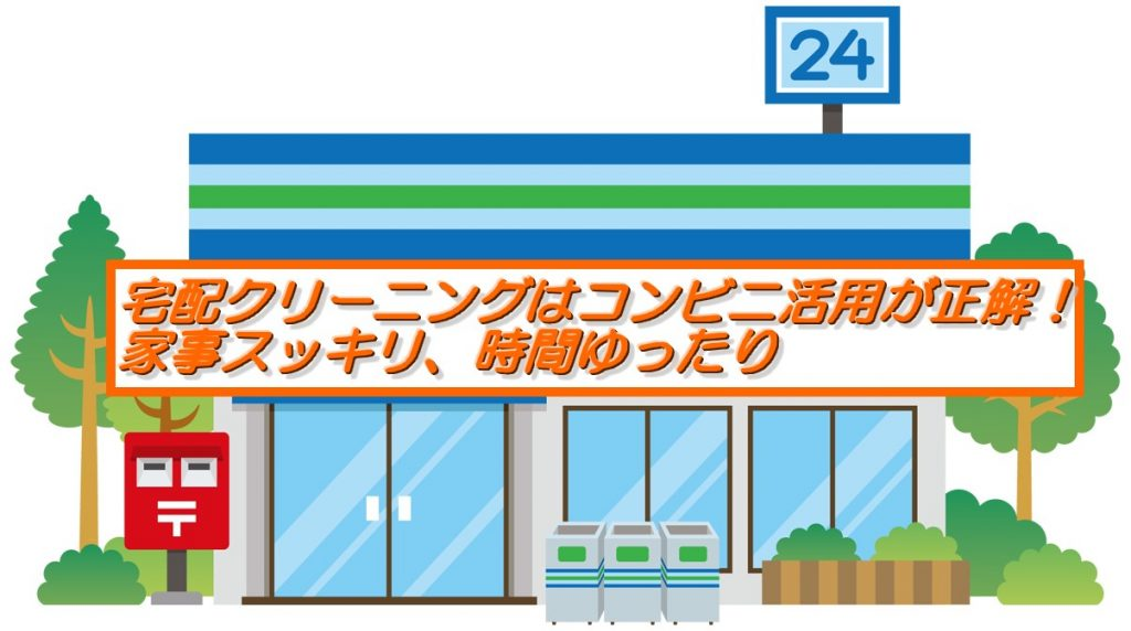 convenience-store02
