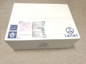 linet-review_002